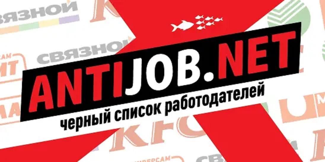 Черный список харьковских работодателей: хит-парад за январь-март