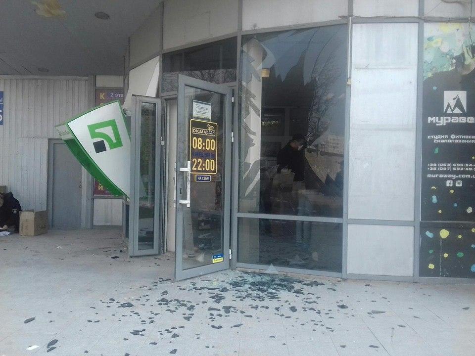 Дело о подрыве банкомата на Алексеевке закрыто в связи с нарушением срока