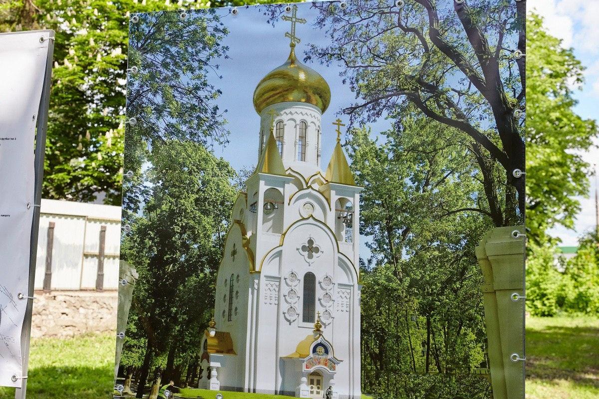 В рамках реконструкции сквера на Московском проспекте завершают строить новую церковь
