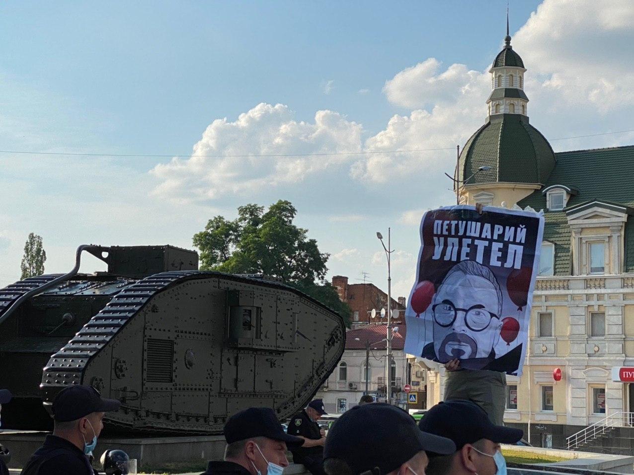 Буря в стакане воды: как Партия Шария митинговала в Харькове после травмирования ее местного лидера