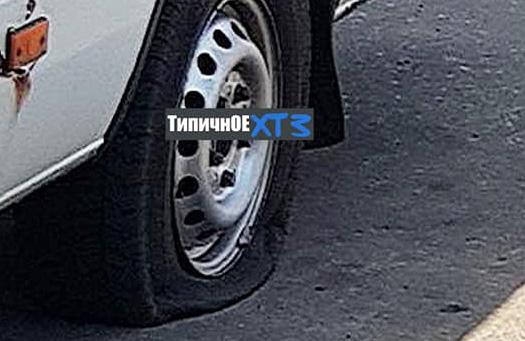 Харьковчане изощряются в способах автомобильного вандализма