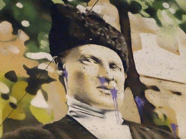 День в истории Харькова. 28 июля 1918 г.