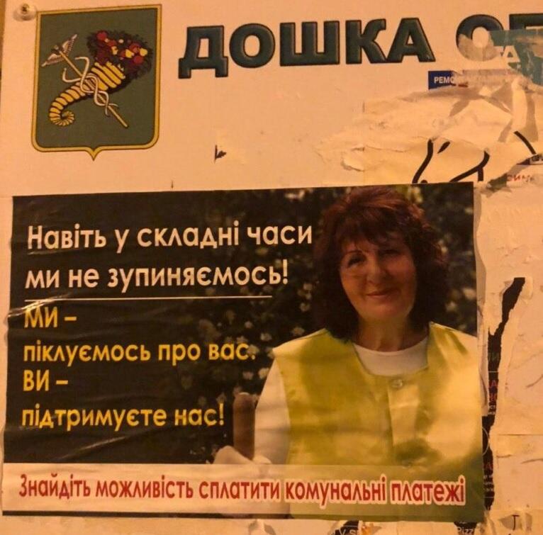 «Харьковгаз» угрожает судом всем задолжавшим. Как начинается отопительный сезон в Харькове и области