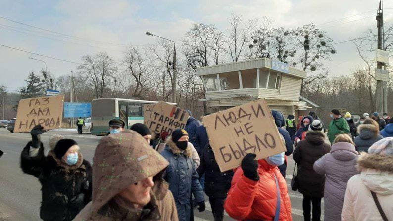 Протесты против подорожания газа шагают по Харьковской области (дополнено)
