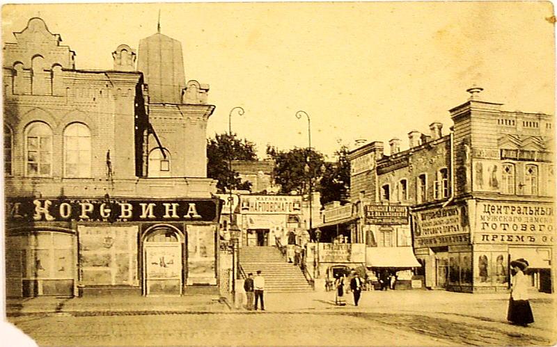Дни в истории Харькова. 30-31 января (ст.ст.) 1918 г.