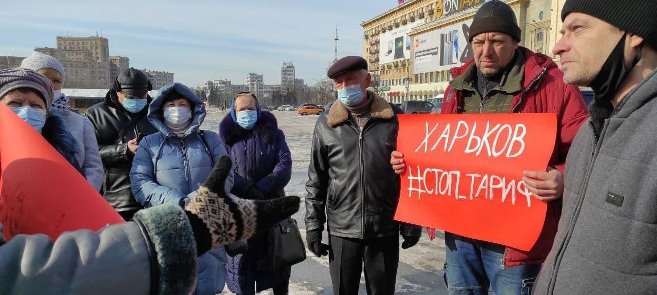 «Место для шага назад». Почему не удался день тарифных протестов на Харьковщине