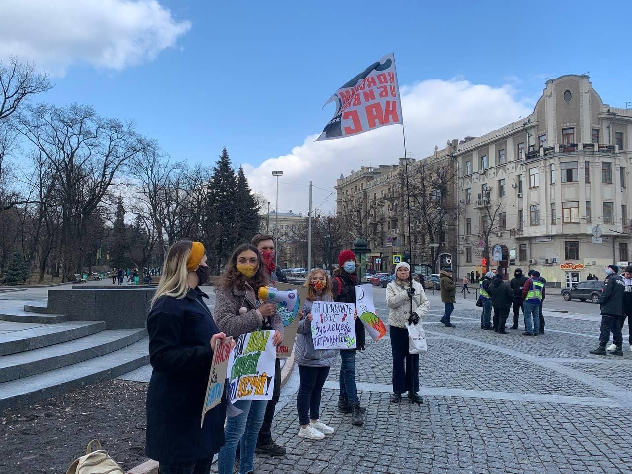 Всемирное климатическое движение Fridays For Future сегодня в центре Харькова