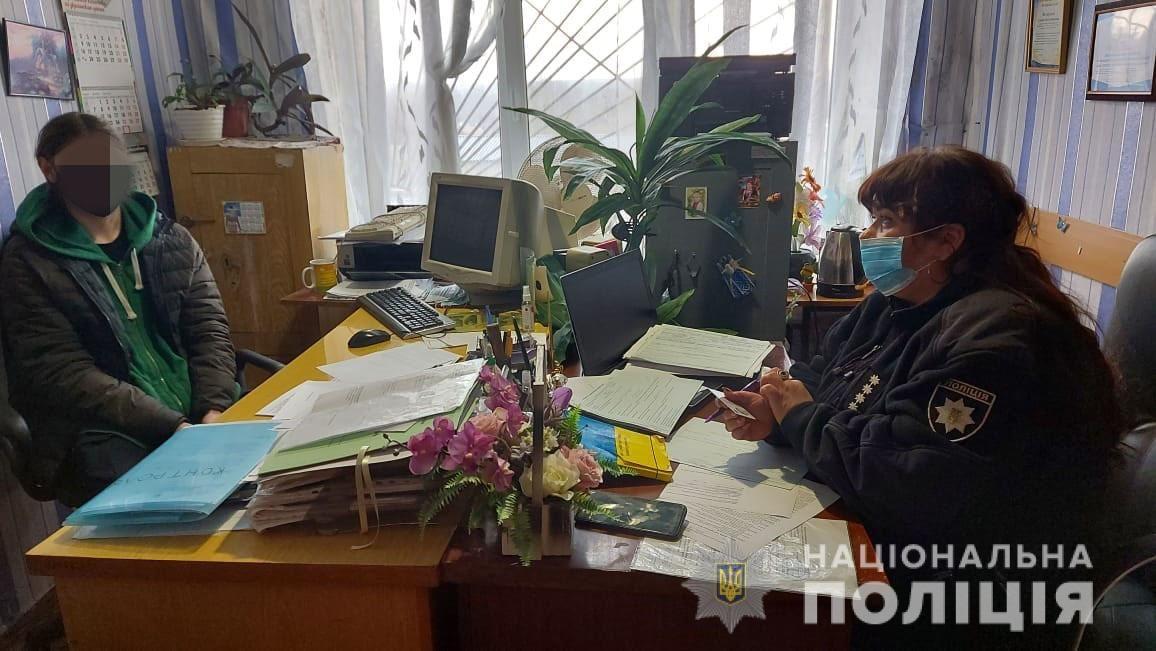 «Слава панкам»: юный поэт под Харьковом попал в участок за неуважение к государственной символике