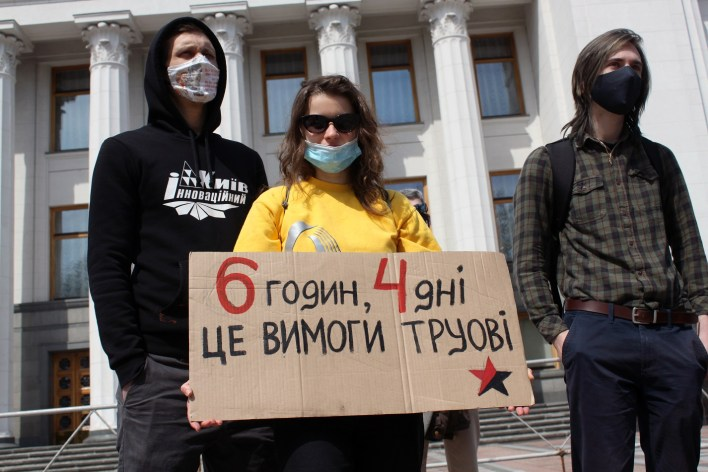 Что в Харькове думают о 4-дневной рабочей неделе: результаты опроса