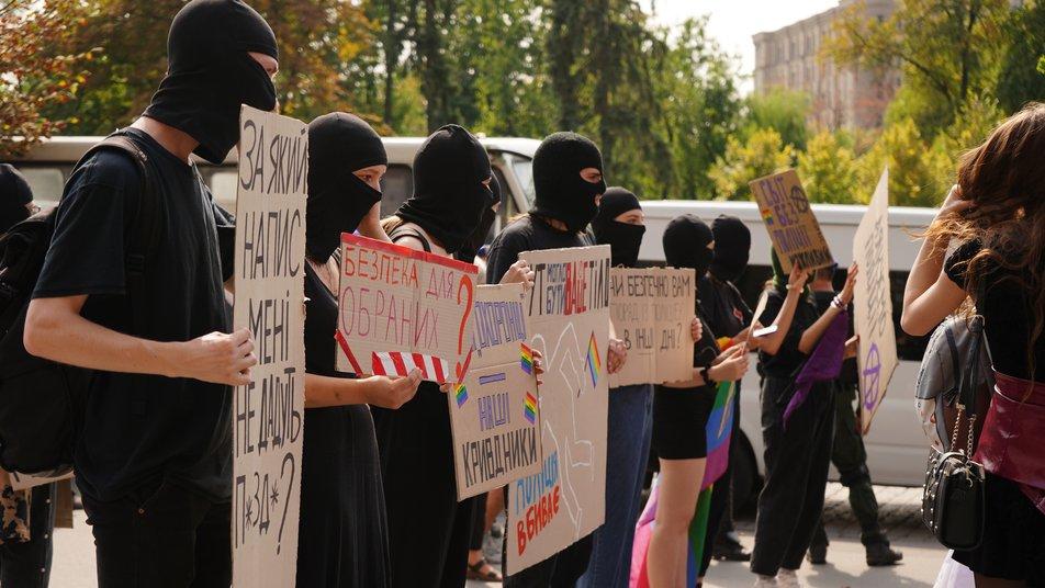 Антиполицейские плакаты на «ХарьковПрайд» принес анархистский блок