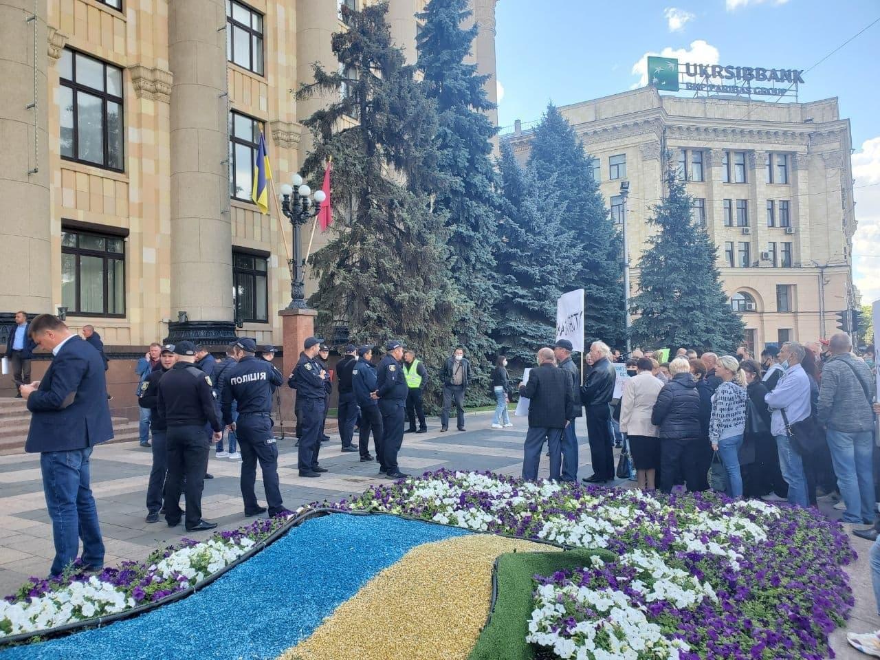 Харьковский авиазавод на марше протеста по центру города